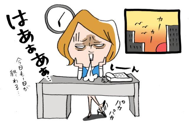 仕事が暇すぎて時間を無駄に過ごしている。有意義に過ごすにはどうすればいい?