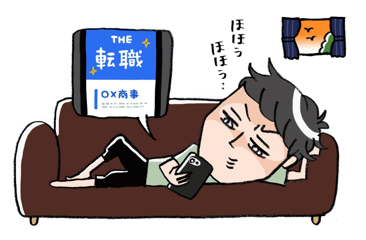ズル休み0