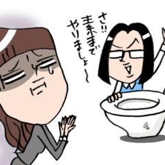 トイレを素手で掃除させるルールがある会社にストレス。転職するのは甘い?