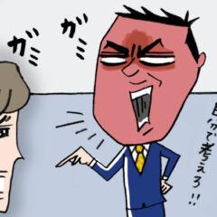 会社の教育係が嫌いで、性格も合わなくて、耐えられない。転職すれば解決する?